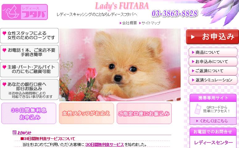ladies-futaba