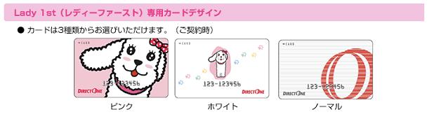 lady1st-card-design